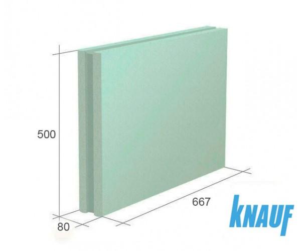 Пазогребневая плита (ПГП) КНАУФ 667х500х80мм гидрофобная