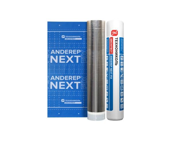 """Подкладочный ковер """"ANDEREP NEXT FIX (для мех фиксации)"""" 33м2/рул"""
