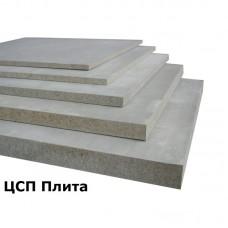 Цементно-стружечная плита (ЦСП) 10*1200*3600