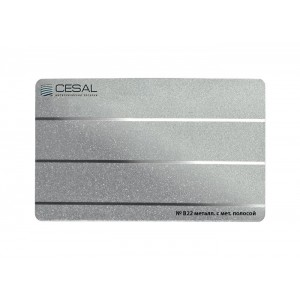 Рейка S-дизайн В22 100*3000мм, Металлик серебристый с металлической полосой Cesal (Альконпласт)