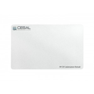 Декоративная раскладка Н-дизайн С01 15*4000мм, Жемчужно-белый Cesal (Альконпласт)