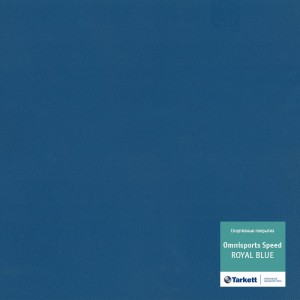 Спортивный линолеум Omnisports V35 Speed Royal Blue 2м/3,45мм Тarkett