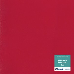Спортивный линолеум Omnisports V65 Reference Red 2м/6,5мм Тarkett