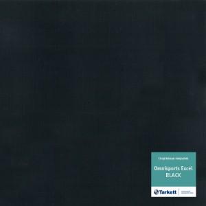 Спортивный линолеум Omnisports V83 Excel Black 2м/8,3мм Тarkett