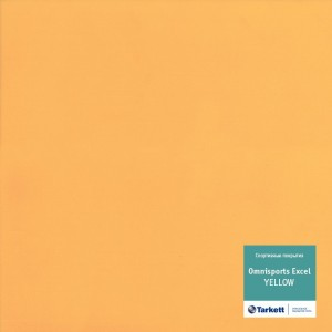 Спортивный линолеум Omnisports V83 Excel Yellow 2м/8,3мм Тarkett