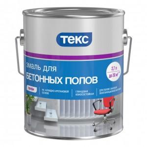Эмаль для бетонных полов Профи светло-серая глянцевая 2,7 л ТЕКС