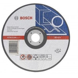 Диск отрезной по металлу 125*1,6*22,2мм Expert for Metal BOSCH (прямой)