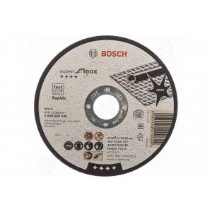 Диск отрезной по нержавеющей стали 125*1*22,2мм Expert for Inox Rapido BOSCH (прямой)