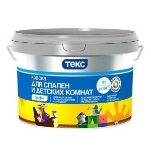 Краска ВД глубокоматовая для детских комнат и спален Профи ТЕКС База А 1,8л