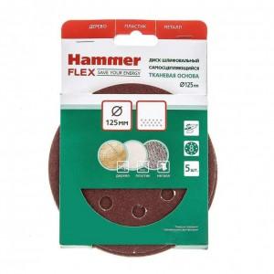 Круг шлифовальный на липучке 125мм, Р100, упаковка 5шт, Hammer Flex