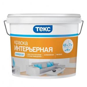 Краска ВД Интерьерная УНИВЕРСАЛ ТЕКС 7 кг
