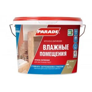 Краска латексная PARADE W100 Влажные помещения бесцветный База С 2,5 л