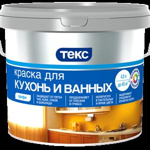 Краска ВД для ванных и кухонь Профи ТЕКС База А 9 л