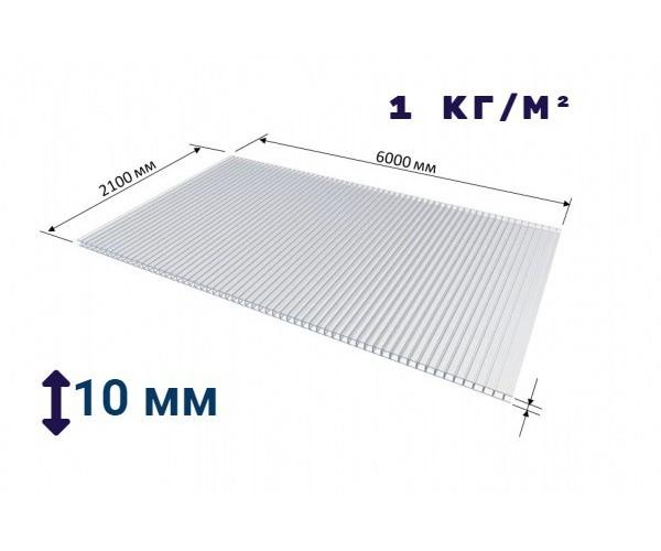Поликарбонат 2100х6000х10мм (прозрачный) Мультигрин