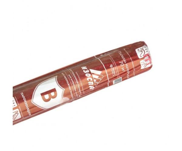 Изоспан В (пароизоляционная пленка) 1,6м, Нарезка