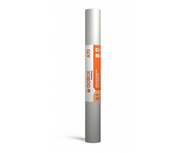 Ветро-влагозащитная паропроницаемая мембрана ISOBOX А 70 1,6х43,75м, 70м2