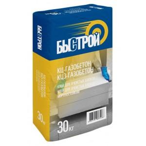 Клей для ячеистого блока КЦ-газобетон морозостойкий, 30 кг Быстрой