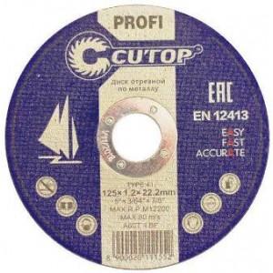 Диск отрезной по металлу Cutop Profi 230*2*22,2