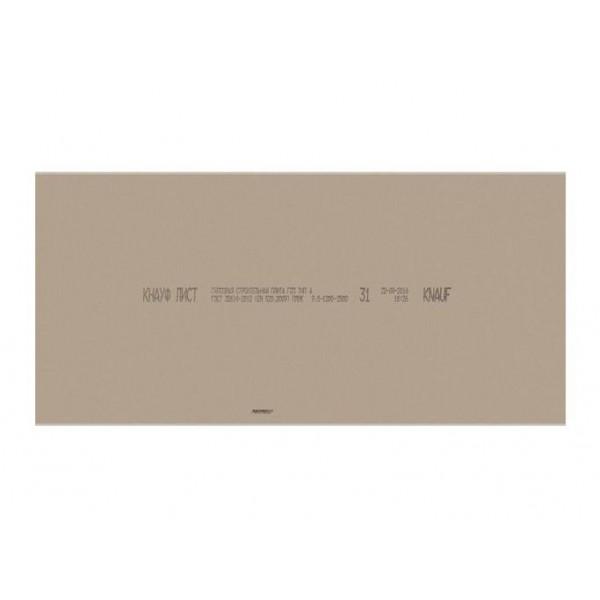 Гипсокартон Knauf 12,5*1200*3000 мм