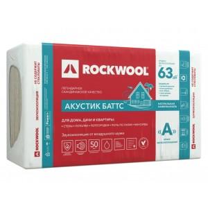 ROCKWOOL Акустик Баттс 45 кг/м3 1000*600*50мм 10 шт (0,3 м3/; 6 м2/упак)